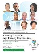 CIDC Committee Flyer