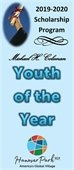 youth of the year award program scholarship